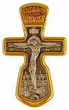 Baptismal cross: Crucifixion