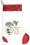 Orthodox Christmas stocking - 1