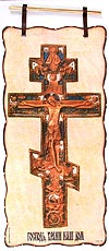 Holy Land gifts: Wax panel Crucifixion