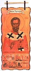 Holy Land gifts: Wax panel 'St. Nicholas the Wonderworker'