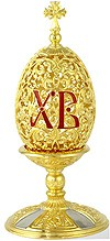 Paschal egg no.3