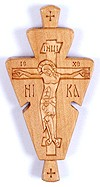 Paraman cross no.56