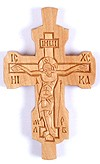 Paraman cross no.59