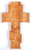 Crucifixion - 3