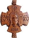 Monastic paraman cross no.63