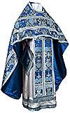 Russian Priest vestments - metallic brocade BG6 (blue-silver)
