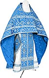 Russian Priest vestments - rayon brocade S4 (blue-silver)