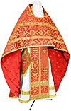Russian Priest vestments - rayon brocade S4 (red-gold)