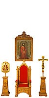 Processional Altar icon set