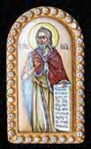 Applique icon - St. Iliya