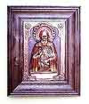 St. Sergius of Radonej
