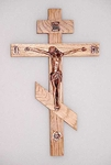 Wall crucifixion - 2