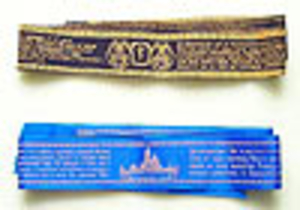 Belt (with psalm 90)