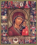 Religious Orthodox icon: Theotokos of Kazan with Hagiographical Border Scenes