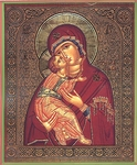 Religious Orthodox icon: Theotokos of Vladimir - 1