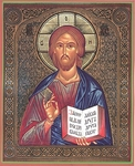 Religious Orthodox icon: Christ the Pantocrator - 1