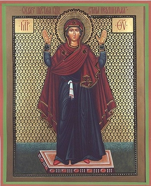 Religious Orthodox icon: Theotokos the Inviolable Wall