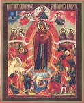 Religious Orthodox icon: Theotokos the Joy of All Who Sorrow - 3