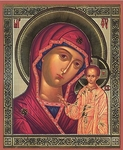 Religious Orthodox icon: Theotokos of Kazan - 1