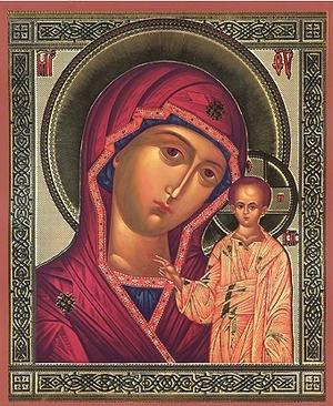 Religious Orthodox icon: Theotokos of Kazan - 1