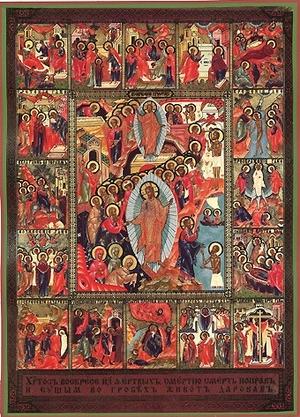 Religious Orthodox icon: Christ the Pantocrator - 2