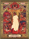 Religious Orthodox icon: Holy Guardian Angel - 1