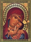 Religious Orthodox icon: Theotokos of Kasperova