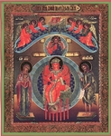 Religious Orthodox icon: Holy Sophia the Wisdom of God