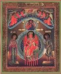 Religious Orthodox icon: Holy Sophia the Wisdom of God
