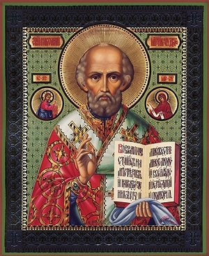Religious Orthodox icon: Holy Hierarch Nicholas the Wonderworker - 2