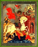 Religious Orthodox icon: Holy Great Martyr George the Winner - 1