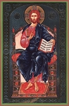 Religious Orthodox icon: Christ the Pantocrator on the Throne