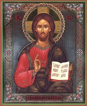 Religious Orthodox icon: Christ the Pantocrator - 5