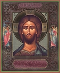 Religious Orthodox icon: Christ the Pantocrator - 6