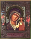 Religious Orthodox icon: Theotokos of Kazan - 29