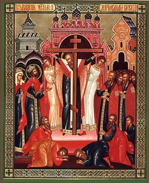 Religious Orthodox icon: Exaltation of the Holy Cross