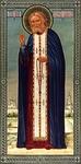 Religious Orthodox icon: Holy Venerable Seraphim the Wonderworker of Sarov - 7
