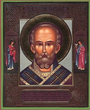 Religious Orthodox icon: Holy Hierarch Nicholas the Wonderworker - 4