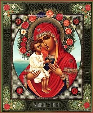 Religious Orthodox icon: Theotokos of Zhirovitsy