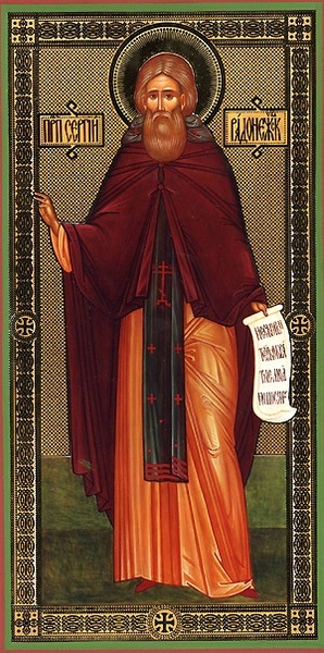 Religious Orthodox icon: Holy Venerable Sergius of Radonezh