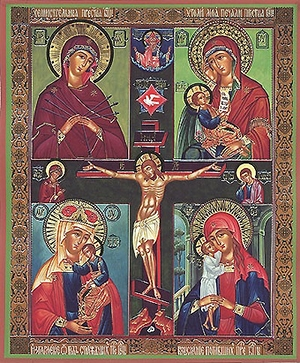 Religious Orthodox icon: Four-part icon with Crucifixion
