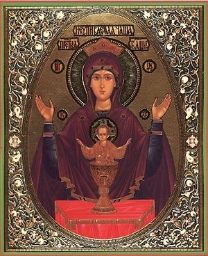 Religious Orthodox icon: Theotokos the Inexhaustible Cup
