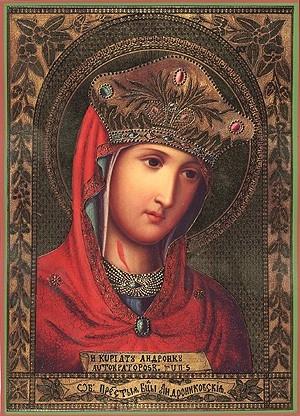 Religious Orthodox icon: Theotokos of Andronikoff