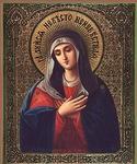 Religious Orthodox icon: Theotokos Eleusa