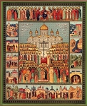 Religious Orthodox icon: Synaxis of the Holy New Martyrs of Russia