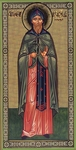 Religious Orthodox icon: Holy Right-believing Great Prince Alexander of Neva