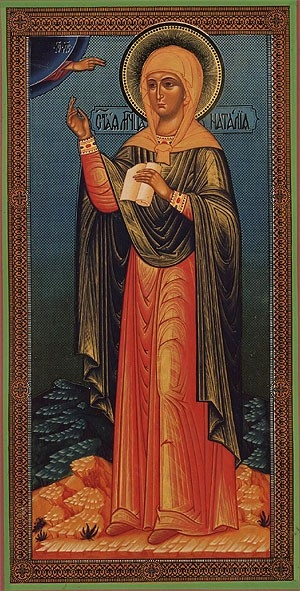 Religious Orthodox icon: Holy Martyr Natalia