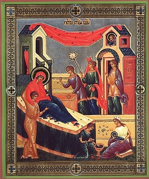 Religious Orthodox icon: Nativity of the Most Holy Theotokos