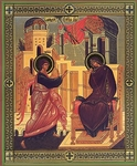 Religious Orthodox icon: Annunciation of the Most Holy Theotokos