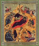Religious Orthodox icon: Nativity of Christ